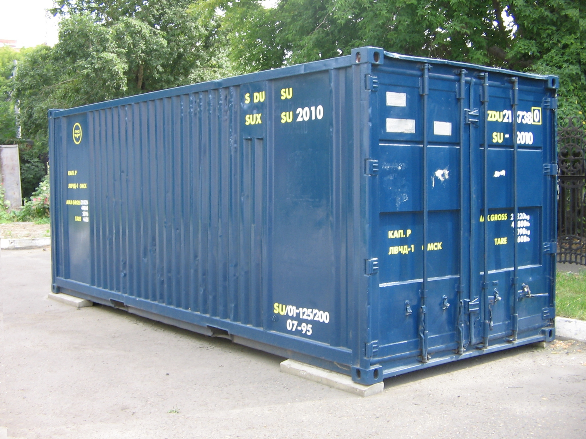 Repainted Shipping Container