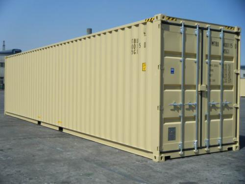 40-foot-yellow-shipping-container